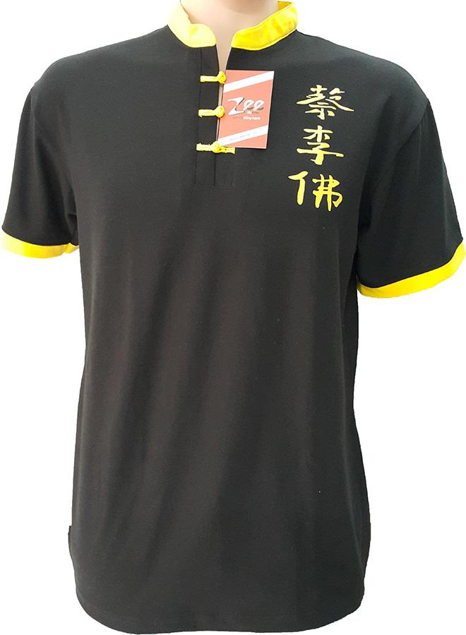 Áo nhóm của Thái Quy Phật - mặt trước