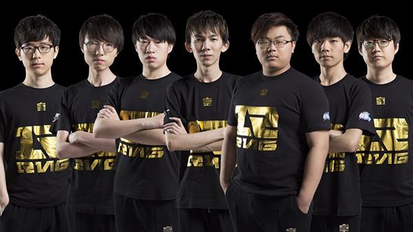 Đồng phục thi đấu của LPL Trung Quốc - CKTG 2016 - Royal Never Give Up
