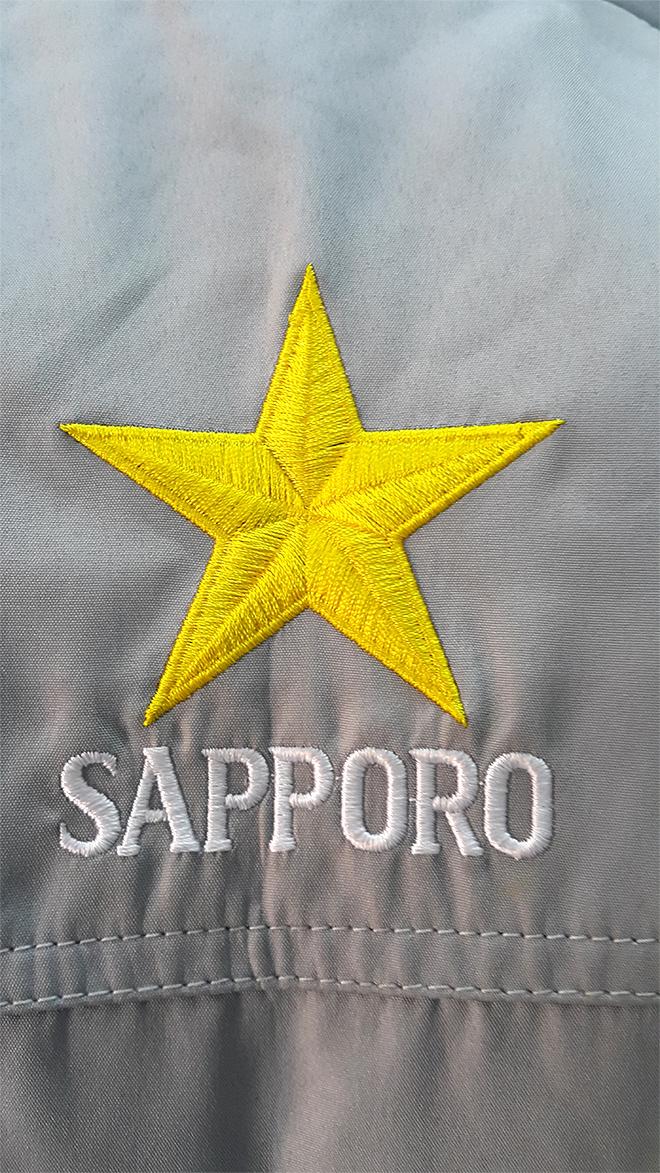Đồng phục áo khoác saporo - hình 5 - zeeuni.com