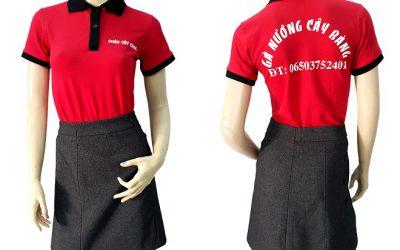 Đồng phục áo thun của quán ăn Cây Bàng - hình 1 - zeeuni.com/may-ao-thun-dong-phuc