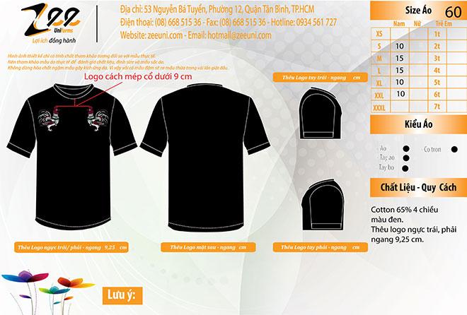 Market thiết kế áo thun nhóm con gà đại cát màu đen trên máy vi tính