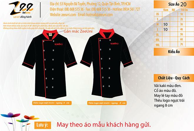 Mẫu thiết kế áo đồng phục bếp của quán ăn Vị Biển trên máy vi tính.